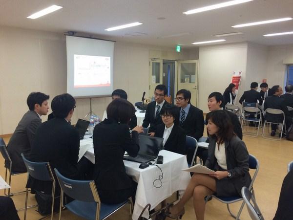 Chương trình kỹ sư làm việc tại Nhật Bản